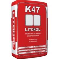 Клеевая смесь для плитки LITOKOL K47