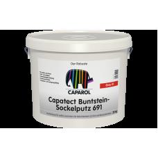 Capatect-Buntstein-Sockelputz 691 25 кг